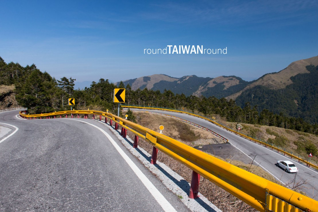 Provincial_Highway_14_Jia___14___-006
