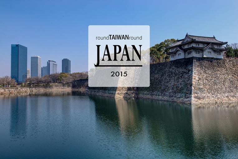 大阪城 (Osaka Castle)-004