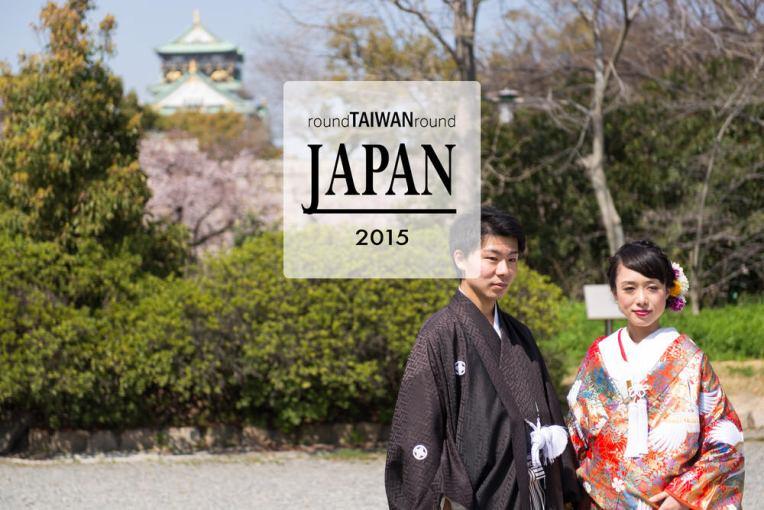 大阪城 (Osaka Castle)-059
