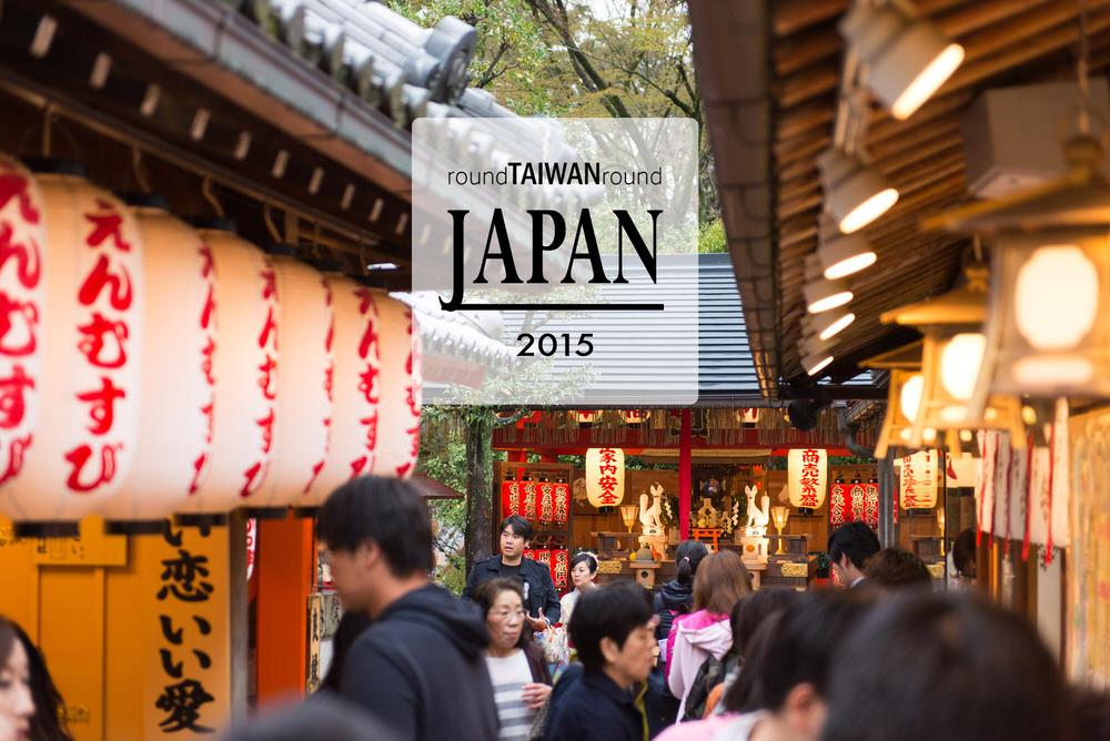 清水寺 (Kiyomizu-dera Temple)-030