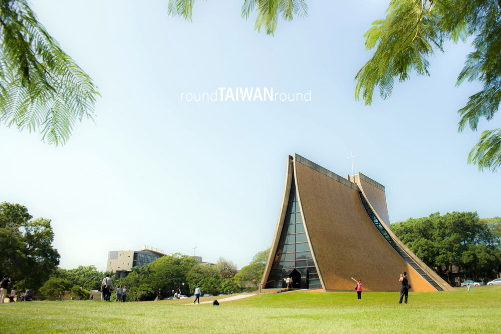 Tunghai University (東海大學)-016