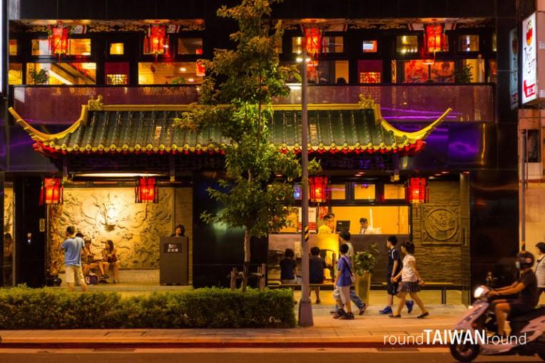 Old Sichuan (老四川)-002.jpg