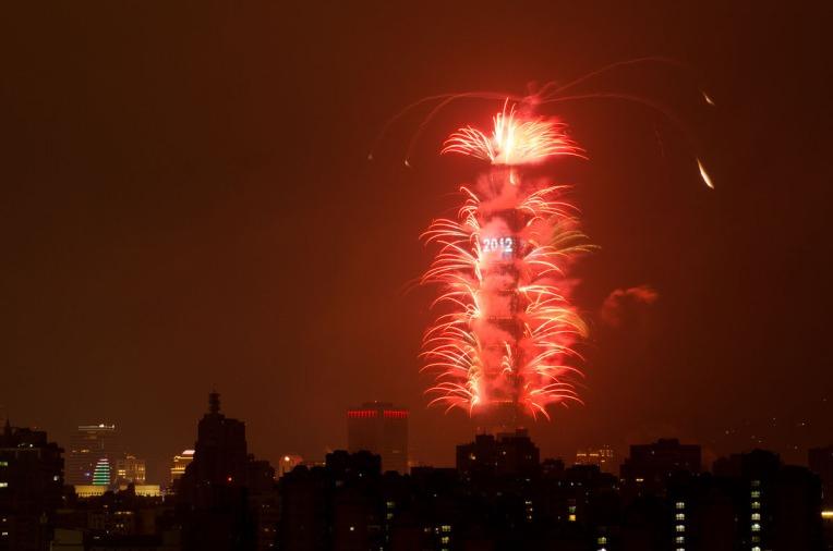 Taipei 101 (台北101)-008.jpg