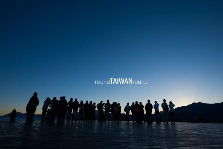 Alishan Sunrise (阿里山日出)-012.jpg