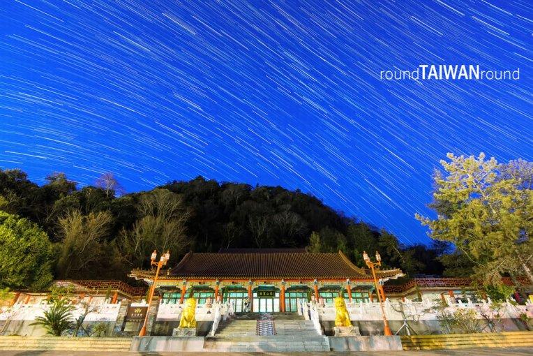 Lishan Guest House (梨山賓館)-066.jpg
