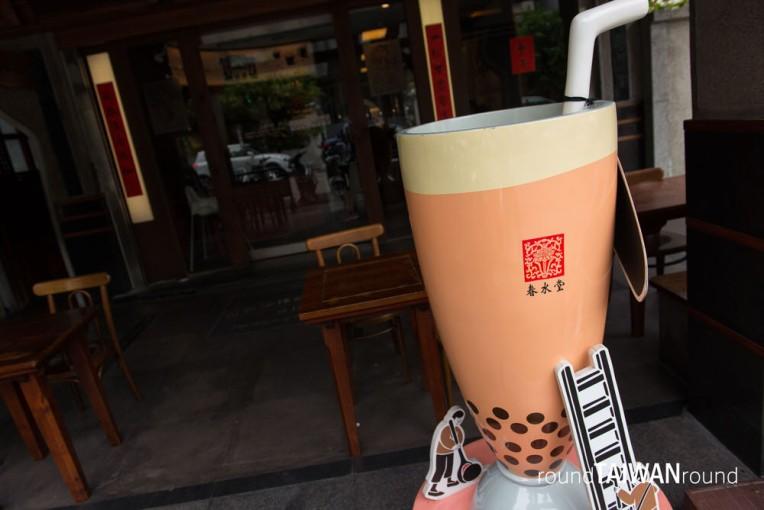 Yangxian Tea House (陽羨茶行)-019.jpg