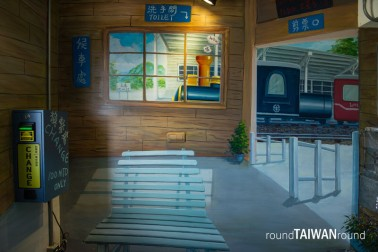 hualien-wow-youth-hostel-%e6%b4%84%e7%80%be%e7%aa%a9%e9%9d%92%e5%b9%b4%e6%97%85%e8%88%8d-039
