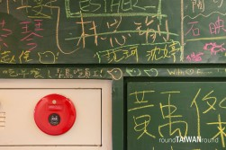 hualien-wow-youth-hostel-%e6%b4%84%e7%80%be%e7%aa%a9%e9%9d%92%e5%b9%b4%e6%97%85%e8%88%8d-044