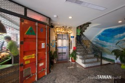 hualien-wow-youth-hostel-%e6%b4%84%e7%80%be%e7%aa%a9%e9%9d%92%e5%b9%b4%e6%97%85%e8%88%8d-073